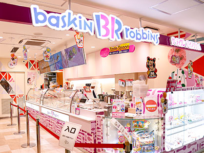 Baskin Robbins Ice Cream (31 Ice Cream)